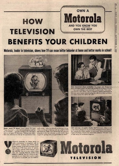 vintage διαφημίσεις τηλεόραση