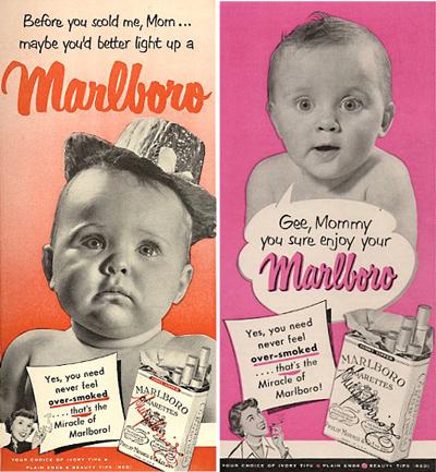 vintage διαφημίσεις τσιγάρα
