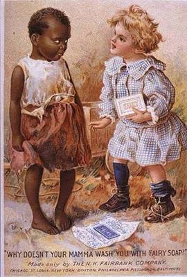 vintage διαφημίσεις soap