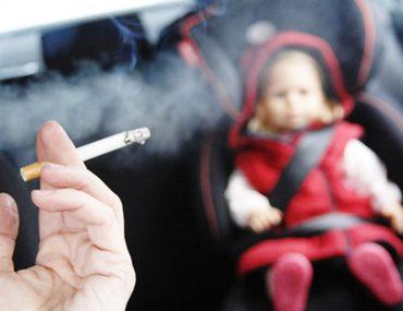 κάπνισμα με παιδί