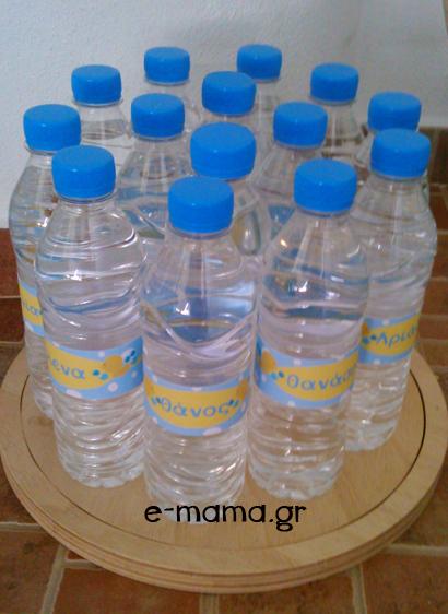 πάρτυ με θέμα παπάκια μπουκάλια με νερό