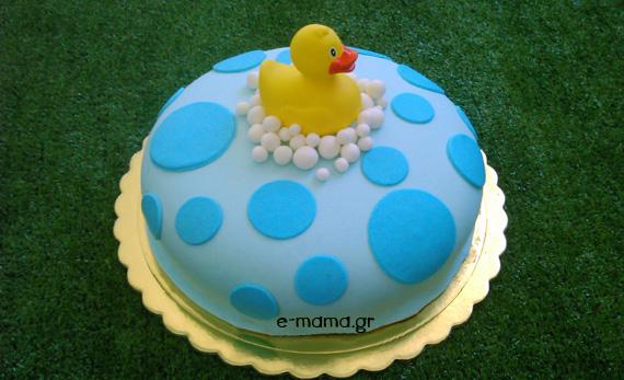 τούρτα με ζαχαρόπαστα παπάκι 2