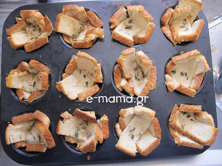 φωλίτσες με κιμά ή τυρί 11b