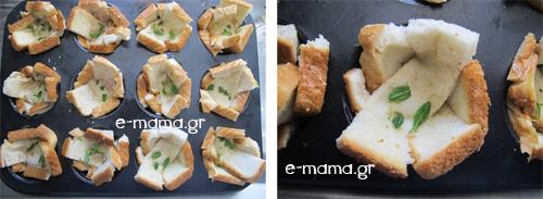 φωλίτσες με κιμά ή τυρί 7-8