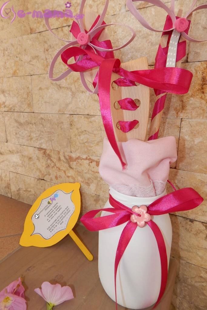 Ένα λουλουδένιο βάζο...μαγειρικής δώρο για τη δασκάλα μας