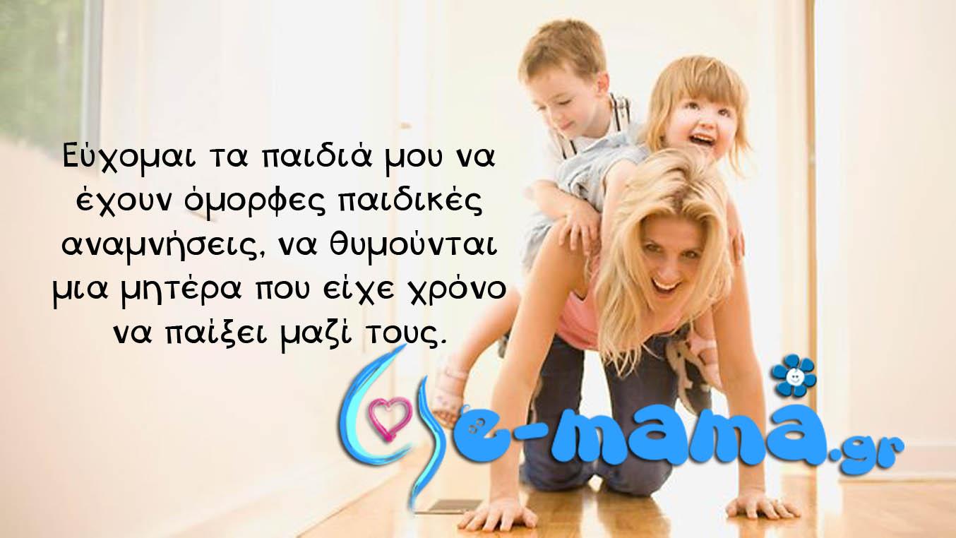 e-mama.gr