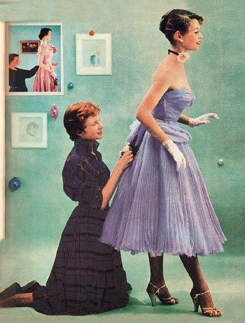 Το παράπονο της μάνας #1 Η πωλήτρια και η φούστα
