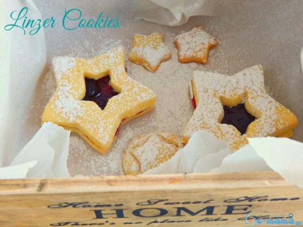Linzer cookies τα μπισκότα βουτύρου από την Πράγα