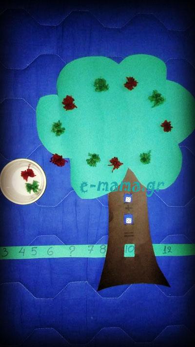 DIY επιτραπέζιο παιχνίδι – Το δέντρο της αριθμητικής 4