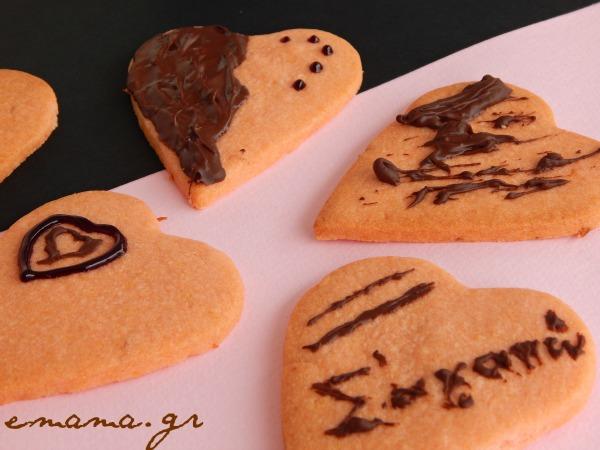 Μπισκότα καρδούλες και ο παρεξηγημένος Άγιος Βαλεντίνος