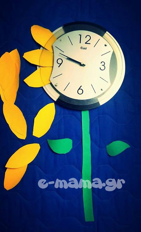 Τα παιδιά μαθαίνουν την ώρα με μια απλή κατασκευή - ρολόι 2