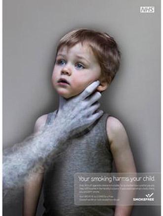 καμπάνια κατά του καπνίσματος
