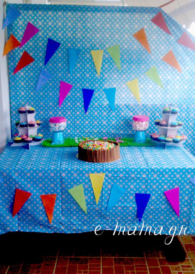 party candyland polka dot