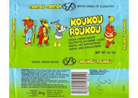 koukouroukou