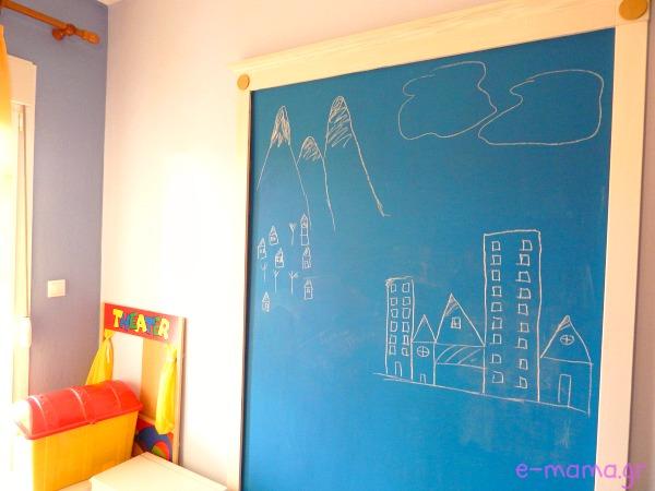μαυροπίνακας στο παιδικό δωμάτιο