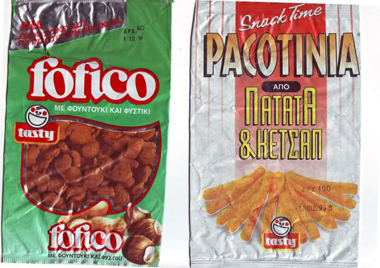 fofico-pacotinia