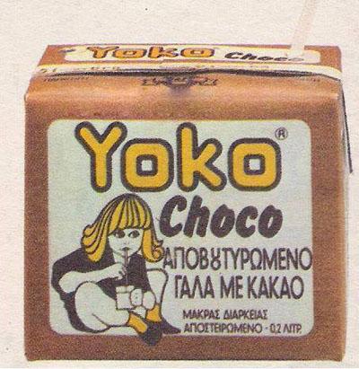 yoko-choco-2