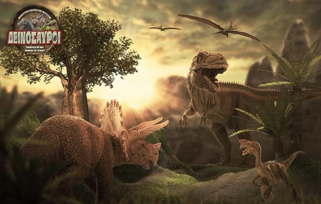 Οι δεινόσαυροι ήρθαν στη Θεσσαλονίκη και μας ταξιδεύουν