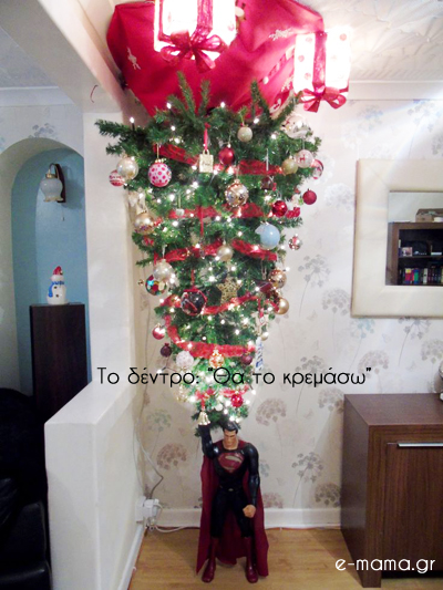 Προτάσεις Χριστουγεννιάτικων δέντρων όταν έχεις παδιά 3