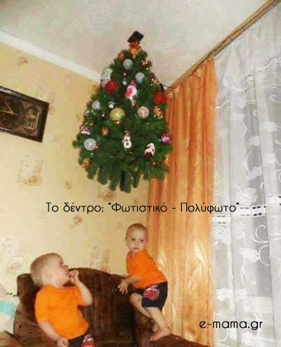 Προτάσεις Χριστουγεννιάτικων δέντρων όταν έχεις παδιά 4