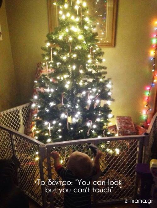 Προτάσεις Χριστουγεννιάτικων δέντρων όταν έχεις παδιά 8