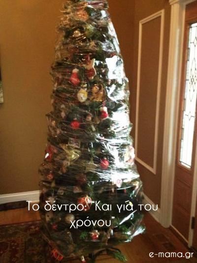 Προτάσεις Χριστουγεννιάτικων δέντρων όταν έχεις παδιά 9