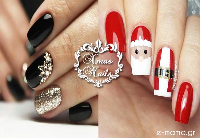 Ιδέες για Χριστουγεννιάτικα νύχια