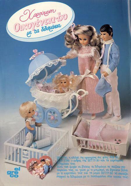 Η κούκλα των παιδικών μας χρόνων