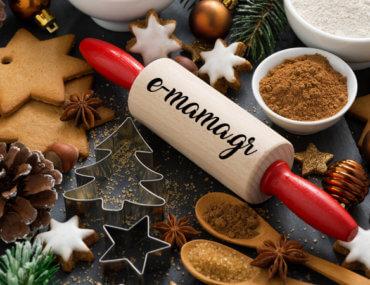Πετυχημένες Χριστουγεννιάτικες συνταγές που θα χρειαστείς!