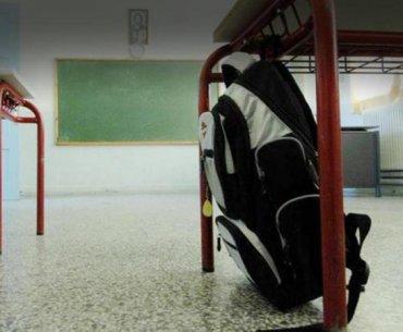 Έκθεση σοκ της Κομισιόν για την Παιδεία στην Ελλάδα.