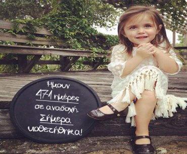 15 συγκινητικές φωτογραφίες παιδιών την ημέρα υιοθεσίας τους