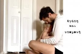 Γονιός σημαίνει αγάπη και υπομονή – Το video που έγινε viral