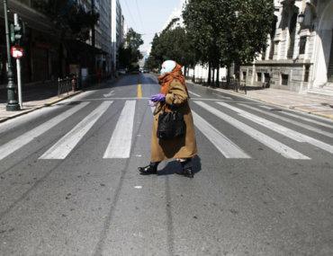 18 χρήσιμες ερωτήσεις και απαντήσεις για την απαγόρευση κυκλοφορίας