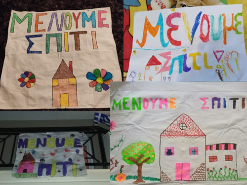 Παιδιά από όλη την Ελλάδα ζωγραφίζουν «Μένουμε σπίτι»