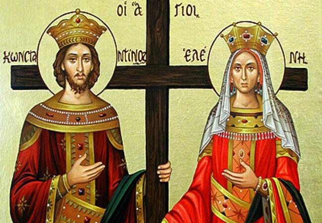Κωνσταντίνου και Ελένης: Ο αυτοκράτορας και η μητέρα του που έγιναν άγιοι