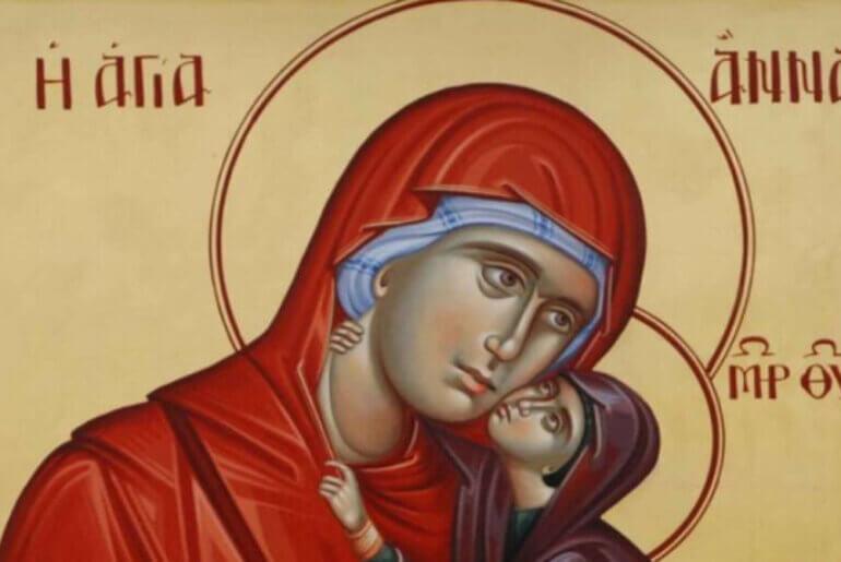Αγία Άννα – Μητέρα της Παναγίας και προστάτιδα των άτεκνων ζευγαριών