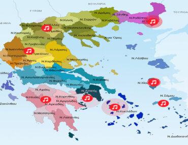Κάλαντα από όλη την Ελλάδα με ένα μόνο κλικ